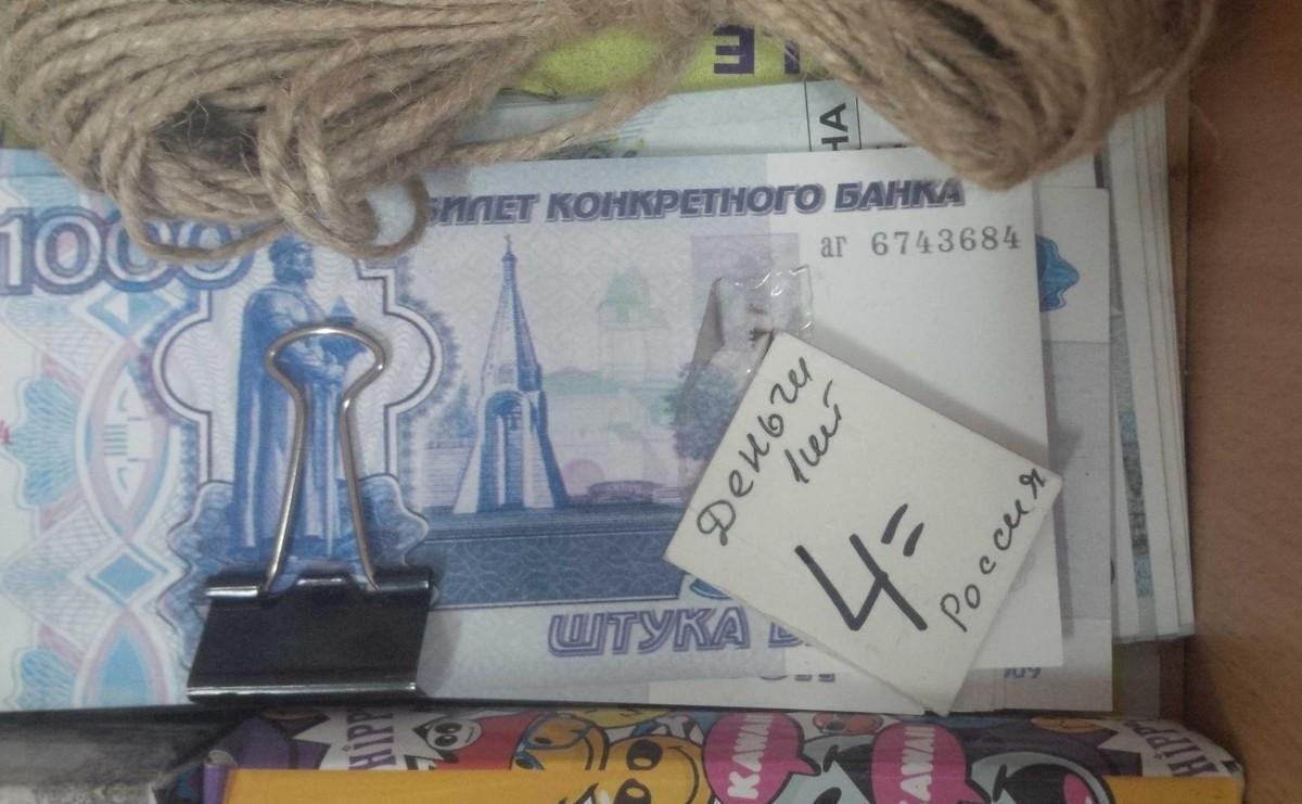 Курс доллара к рублю сегодня, 11.01.2016, в геополитическом разрезе
