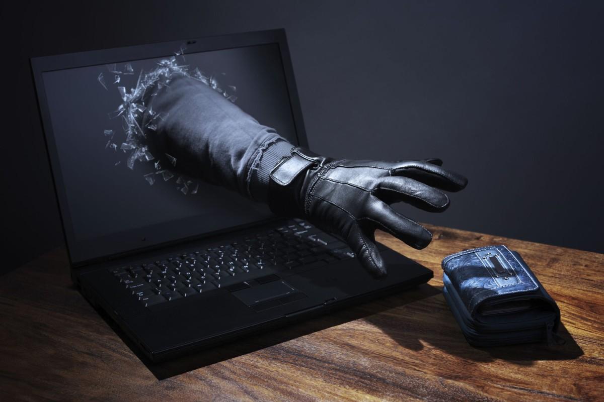 Четыре способа защитить бизнес от киберугроз