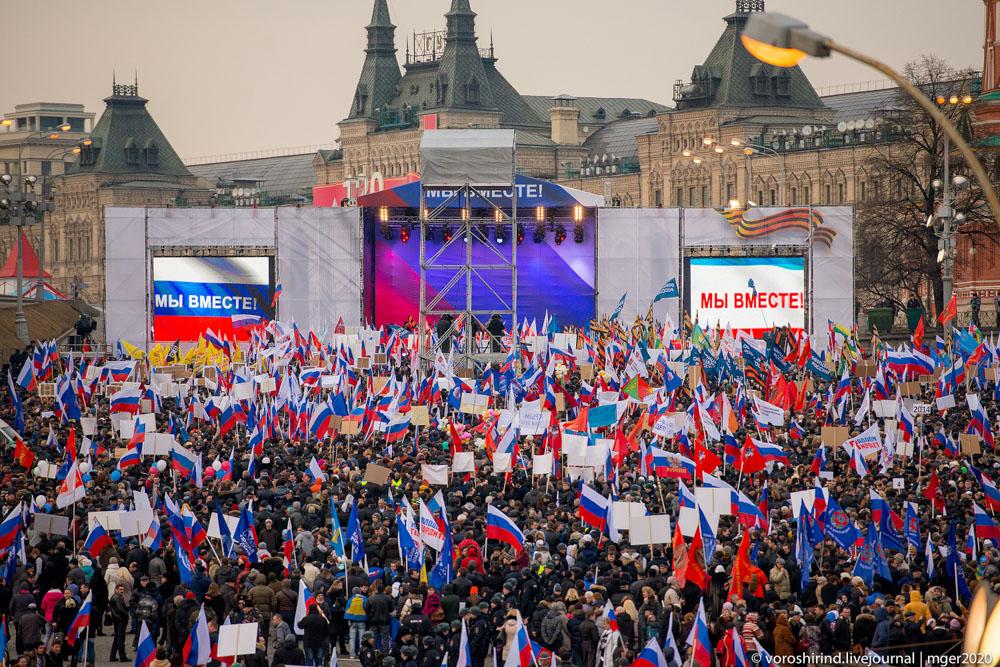 Митинг концерт «Мы вместе» стартует в Москве на Васильевскоом спуске около 18.00