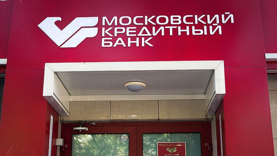 МКБ Авдеев