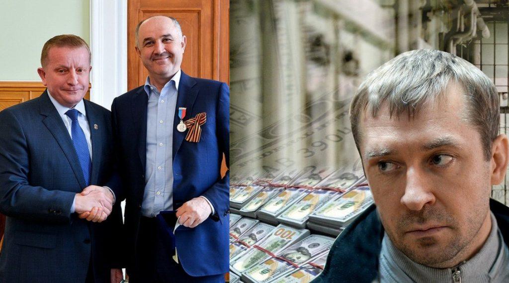 али узденов и дмитрий захарченко