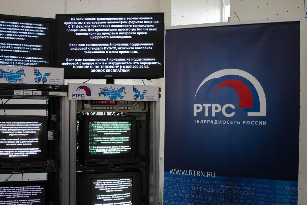 ВЧечне переход нацифровое вещание подчеркнули флешмобом / Радиостанция