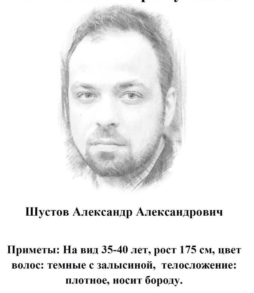 Розыск Александра Шустова Мани Фанни Онлайн